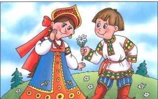Как нарисовать русскую красавицу и парня. Как нарисовать татарский национальный костюм карандашом поэтапно