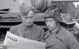 Произведения написанные в годы войны. Реферат: литература периода ВОВ — Великой Отечественной войны