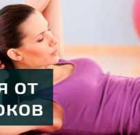 Эффективные упражнения для боков и талии. Зарядка для похудения живота и боков в домашних условиях