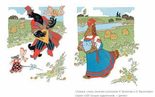 Удивительные иллюстрации детских книжек современными художниками. Художники – иллюстраторы детских книг