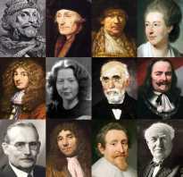 Нидерландские (голландские и фламандские) имена. Бельгийские женские имена Hugo – Хьюго