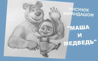 Фотографии из мультфильма маша и медведь. Как нарисовать машу из мультика маша и медведь