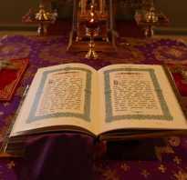 Библия от матфея читать. Евангелие от матфеяна церковнославянском и в синодальном переводе