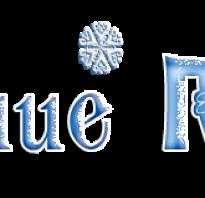 Зимняя дорога картины русских художников. Знаменитые зимние картины великих русских художников