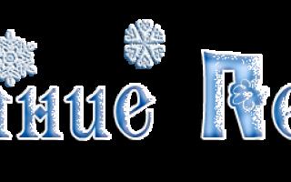 Зима в изображении русских художников. Знаменитые зимние картины великих русских художников