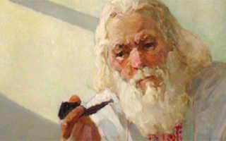 История развития портрета в живописи. Особенности портретной живописи в творчестве К.А
