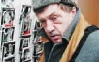 Аксенов василий павлович биография жены. Василий Аксенов: фото, биография, личная жизнь, произведения писателя