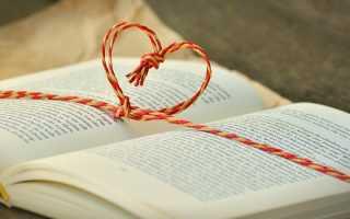 Что такое пословица краткое. Что такое пословицы и поговорки определение? Пословицы о книгах и учебе
