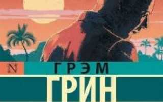 Скачать аудиокниги русская классика. Классическая отечественная литература слушать онлайн Аудио прослушка классики классической литературы