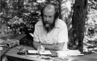 А солженицын архипелаг гулаг читать. Солженицын «архипелаг гулаг» – история создания и публикации