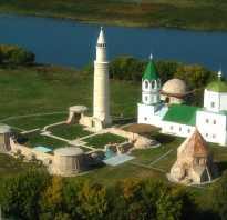 Что посмотреть в Татарстане: объекты Всемирного наследия в республике. Булгары наследили