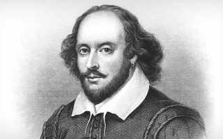 Вильям Шекспир — кто он? Последние годы и смерть. Биографические данные Уильяма Шекспира
