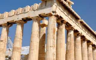 Какие два фриза были в древнегреческом парфеноне. Самый знаменитый храм Греции — Парфенон, посвященный богине Афине-Девственнице