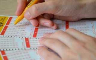 Как выиграть в лотерее крупную сумму денег с помощью заговора. Как выиграть в лотерею — заработок на удаче Как выиграть миллион рублей в лотерею