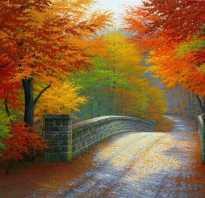 Кто из художников писал осень. Осень в живописи: пора вдохновения на картинах художников