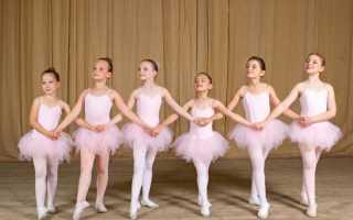 Занятия современными танцами. Какое направление танцев выбрать? Занятия танцами для взрослых и детей