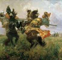 Поединок на куликовом поле между кем была. «Поединок на Куликовом поле»: описание картины М.И