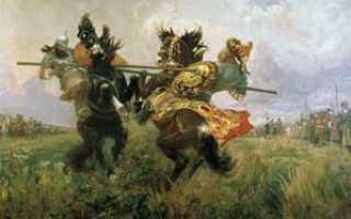 Картина сражение на куликовом поле. Краткое описание картины Авилова «Поединок на Куликовом поле»