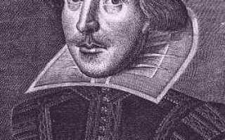 Биография уильяма шекспира кратко самое главное. Уильям Шекспир — Биография — актуальный и творческий путь