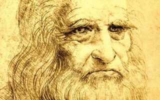 Леонардо да Винчи – итальянский гений. Леонардо да Винчи: где родился, чем прославился, интересные факты