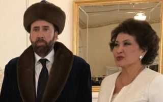 Николас кейдж в казахском костюме стал новым интернет-мемом. Николаса Кейджа угнетает «мемефикация» его ролей