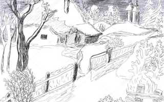 Мультяшный зимний пейзаж. Как нарисовать зиму карандашом поэтапно для начинающих и детей? Как нарисовать зимний пейзаж и красоту русской зимы карандашом, красками, гуашью