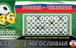 Лотерея столото 6 из 36 проверить. Как проверить билет «6×36» и узнать результат тиража