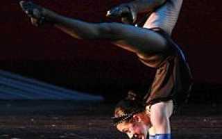 Танцы с элементами акробатики как называются. Свободный танец: Акробатический танец Acro