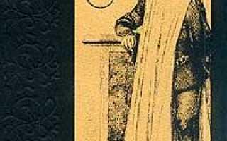 Декамерон автор произведения. называемая Декамерон, прозванная Principe Galeotto, в которой содержится сто новелл, рассказанных в течение десяти дней семью дамами и тремя молодыми людьми
