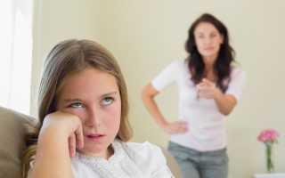 Что делать если дочь подросток ненавидит мать. Что делать, если дочь ненавидит мать и не скрывает этого? К чему ведет строгое воспитание