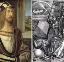 История мрачного помешательства: меланхолия от Аристотеля до Дюрера. История меланхолии