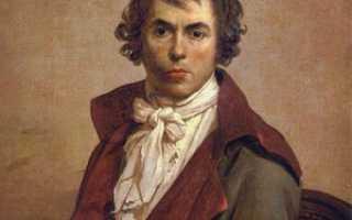 Жан луи давид художник. Жак-Луи Давид (Jacques-Louis David) знаменитый французский художник