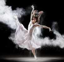 Как стать балериной во взрослом. К станку! Чем полезны занятия балетом? Позаботьтесь об экипировке