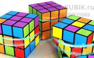 Как собрать кубик рубика 3х3 полностью. Как быстро собрать кубик рубик: пошаговая инструкция с видео уроками