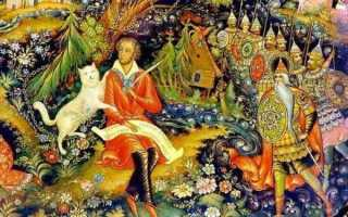 2 лирические и эпические жанры фольклора. Что такое фольклор и какие жанры он включает