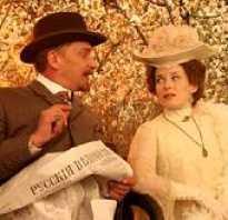 Почему вишневый сад называют пьесой предубеждением. Почему Чехов назвал «Вишнёвый сад» комедией