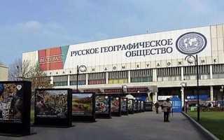 Географическая выставка. II Фестиваль Русского географического общества приглашает в ЦДХ