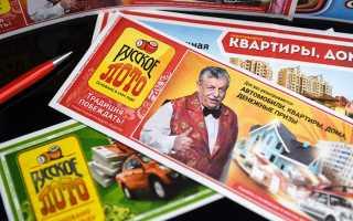 Что такое розыгрыш Кубышка в «Русском лото. Лотерея «Русское Лото» — как играть и какие шансы на победу Что такое розыгрыш кубышка