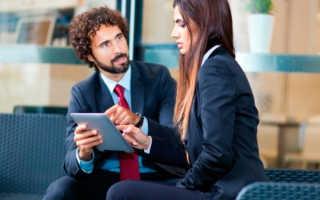 Этика и высокая культура делового общения в компании ведут к успеху. Будьте всегда в настроении