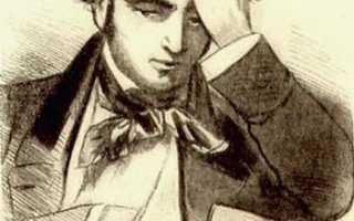 Сочинение «Почему Чацкий обречен на одиночество. Сочинение на тему: Почему Чацкий обречен на одиночество (по комедии «Горе от ума» А.С