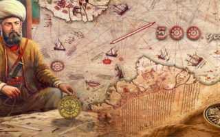 Когда в Антарктиде росли леса и текли реки? Еще раз о возрасте карт Пири Рейса, Оронтия Финея и Филиппа Буаше — Земля до потопа: исчезнувшие континенты и цивилизации. Льды антарктиды