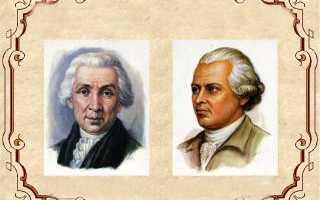 Какие произведения были написаны в 18 веке. Общая характеристика русской литературы XVIII века