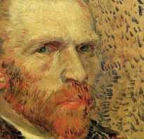 Почему умер ван гог. «Печаль будет длиться вечно»: как на самом деле умер Винсент Ван Гог