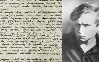 Лев Федотов — московский Нострадамус или красивая легенда? Лев Федотов (исследование предсказаний).