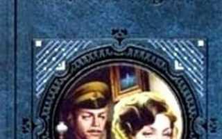 Герои романа хождение по мукам а толстого. Литературно-исторические заметки юного техника