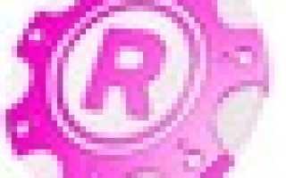 Полные правила игры «Рапидо. Лотерея Рапидо — как играть и где проверить билет? Лотерея рапидо билет 55