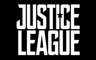 «Лига справедливости»: всё, что нужно знать перед просмотром. Кто есть кто в «Лиге справедливости