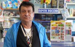 Выигрышный билет (Чехов А.П.). Небольшие секреты: как выиграть в лотерею «Русское лото»