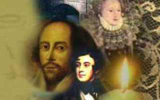 Знаменитые английские писатели. Английские классики — бесценная жемчужина мировой литературы