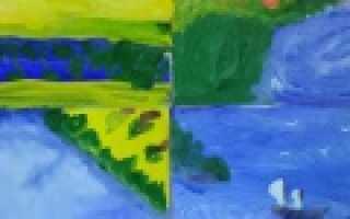 Морской пейзаж – рисуем с детьми гуашью. Рисуем морской пейзаж в классической акварельной технике
